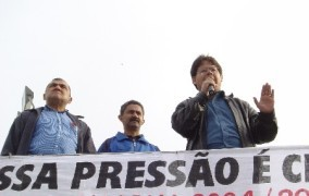 Campanha Salarial 2004/2005